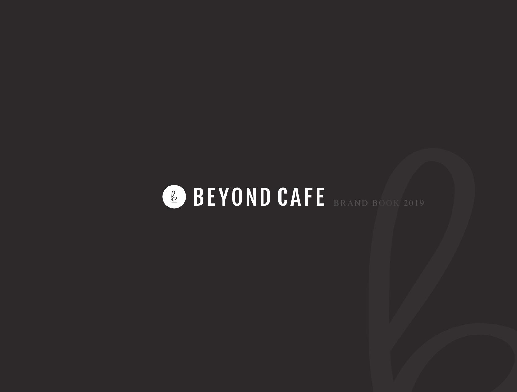 Beyond Cafe ブランドブック